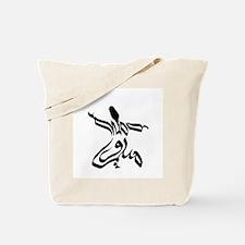 midoFUZN Dervish Tote Bag