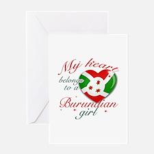 Burundian Valentine's designs Greeting Card