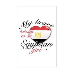 Egyptian Valentine's designs Posters