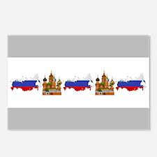 """""""Pixel Russia/Kremlin"""" Postcards (Package of 8)"""