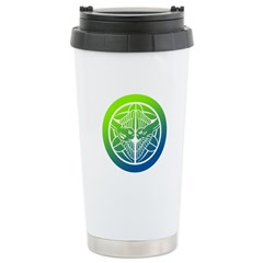 Uesugi1(GB) Travel Mug