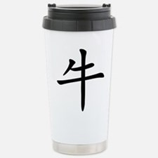 Cute Chinese ox Travel Mug