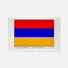 Armenia Rectangle Magnet (100 pack)