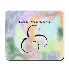 Breastfeeding support mouspad