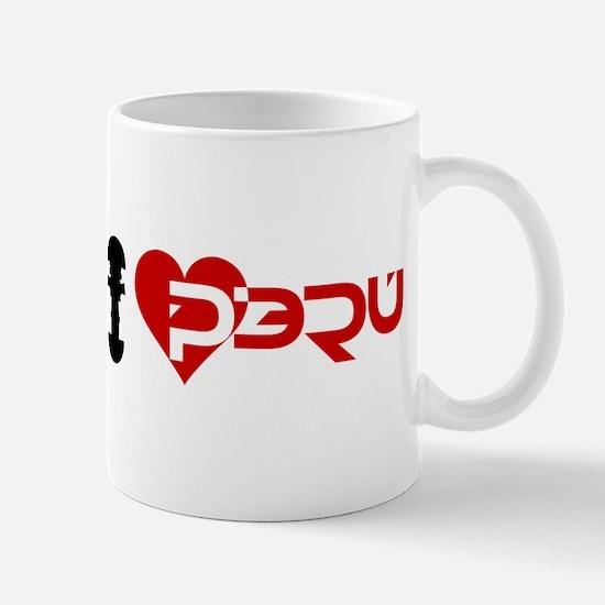 I Love Peru Mug