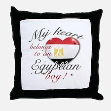 My heart belongs to an Egyptian boy Throw Pillow