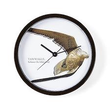 Tawwakul (Reliance on Allah God Wall Clock