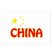 China Postcards (Package of 8)