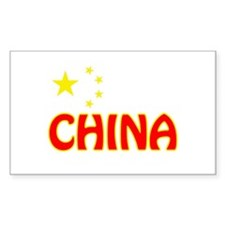 China Decal