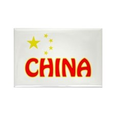 China Rectangle Magnet