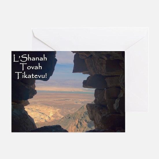 Masada VIew Rosh Hashana Card