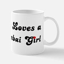 Loves Navi Mumbai Girl Mug