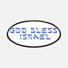 God Bless Israel Patches