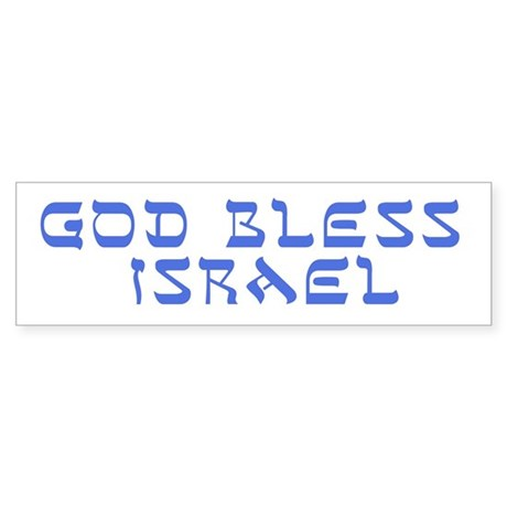 God Bless Israel Sticker (Bumper 10 pk)