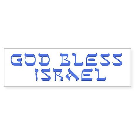 God Bless Israel Sticker (Bumper)
