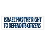 Israel Has a Right to Defend its Citizens Sticker