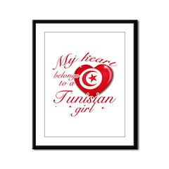 Tunisian Valentine's designs Framed Panel Print
