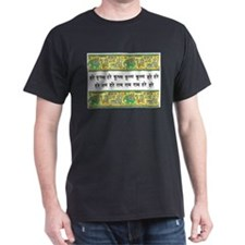 mantra_elephant_stamp T-Shirt
