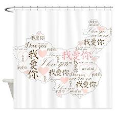 Wo Ai Ni - Pink Shower Curtain
