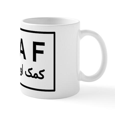 ISAF - B/W (2) Mug