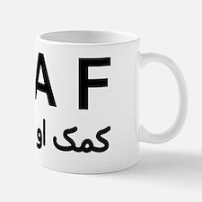 ISAF - B/W (1) Mug