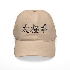 Tai Chi Chuan Baseball Cap
