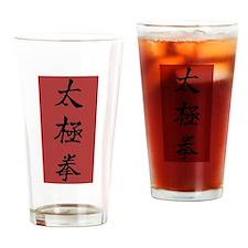 Tai Chi Chuan Drinking Glass