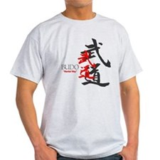Budo-Martial Way Kanji Vertical Dark T-Shirt