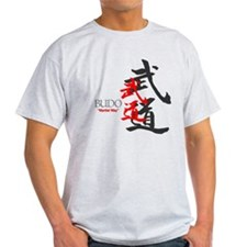Budo-Martial Way Kanji Vertical Dark T-Shirt