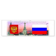 Russia.jpg Bumper Sticker