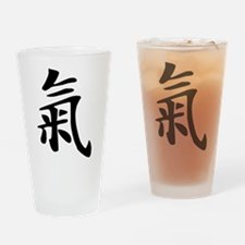 Chi or Qi Drinking Glass