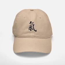Chi or Qi Baseball Baseball Cap