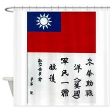 BLOOD CHIT Shower Curtain