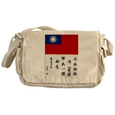 CHIT002.png Messenger Bag