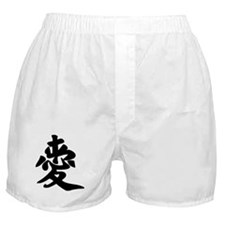 Love Chinese Character Love Boxer Shorts