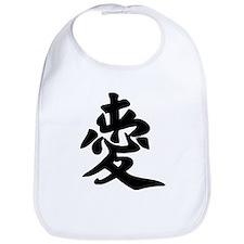 Love Chinese Character Love Bib