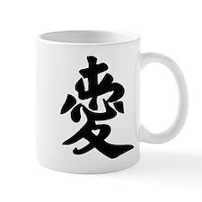 Love Chinese Character Love Mug