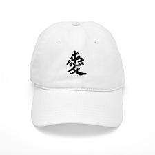 Love Chinese Character Love Baseball Cap