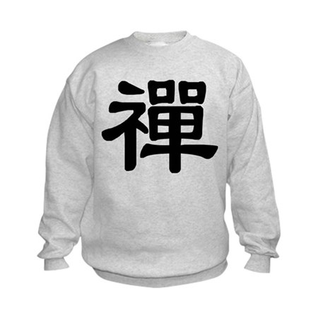 Zen Chinese Character Zen Kids Sweatshirt