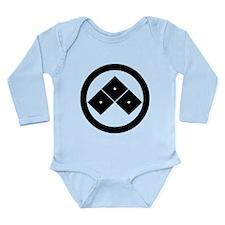 maruni_mitume Long Sleeve Infant Bodysuit