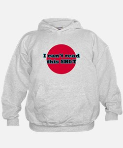 I Can't Read Hoodie