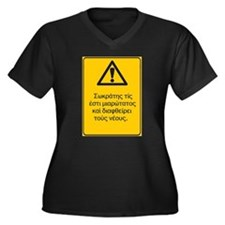 Socrates corrupts the youth! Women's Plus Size V-N