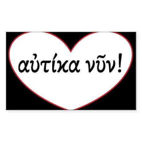 HH Aphrodite Sticker (Rectangle 10 pk)