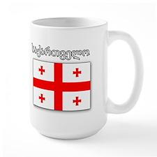 Georgia Mug