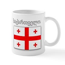 Cute Tbilisi Mug