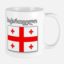 Cute South ossetia Mug
