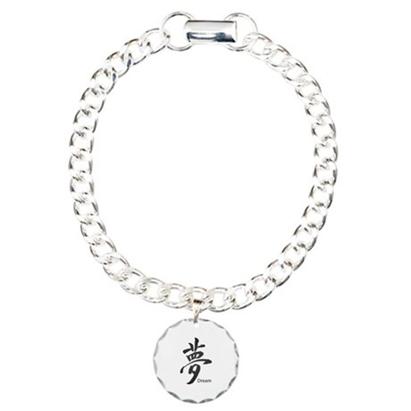 """Chinese Calligraphy for """"Dream"""" Charm Bracelet, On"""