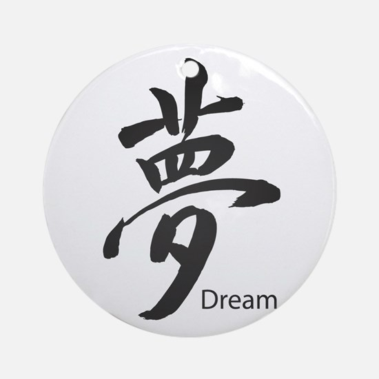 "Chinese Calligraphy for ""Dream"" Ornament (Round)"
