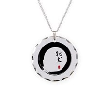 """Enso with Chinese for """"Bitch"""" Necklace"""