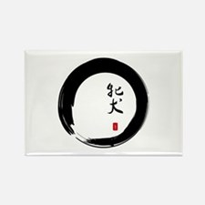 "Enso with Chinese for ""Bitch"" Rectangle Magnet"